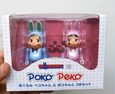 Rabbrick Bearbrick 100% Box Set POKO PEKO 牛奶妹 仔 pink blue 粉紅藍 不二家 cute rabbit