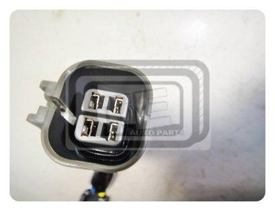 【TE汽配通】三菱 SPACE GEAR 風扇插頭 插座 水箱風扇/冷氣風扇 轉接頭