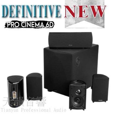 台中【天韻音響】DEFINITIVE ProCinema 6D  5.1 劇院喇叭+擴大機組合~歡迎來店自取~