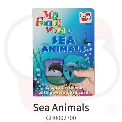 桌遊趣【KIDDY KIDDO】Sea Animails(童書) 三五好友 聚會 同樂 益智遊戲 淺能開發 寓教於樂