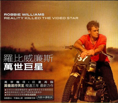 羅比威廉斯Robbie Williams / Reality Killed The Video Star