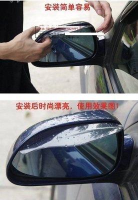 TwinS好用的汽車後視鏡遮雨擋雨片3...