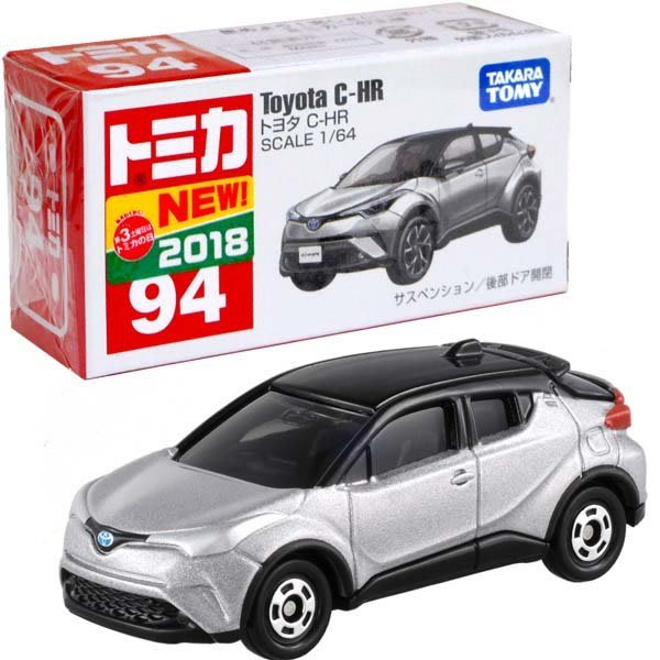 TOMICA 多美 小汽車 1/60 No.52 Nissan 日産新車 Serena e-POWER (101710)