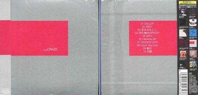(日版全新未拆) CRAZE 3張專輯一起賣 - craze + Nil to Hero 2CD + ware ware war