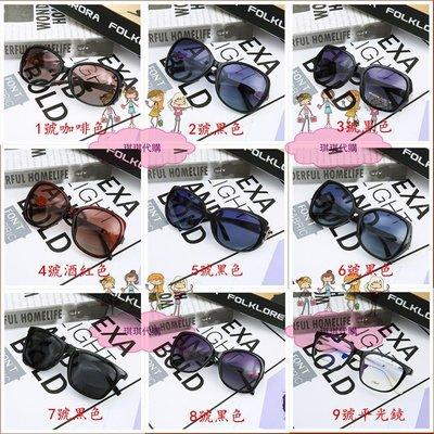 美國正品 琪琪OUTLET代購 COACH 蔻馳 8301C1 防輻射太陽眼鏡 男女通用 時尚 出門必備品 附購買證明