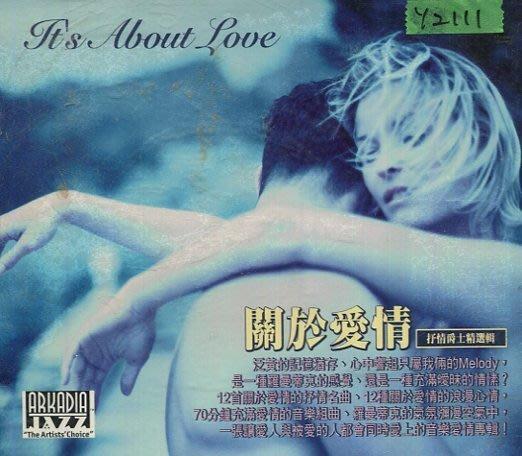 *還有唱片行* ITS ABOUT LOVE 全新 Y2111
