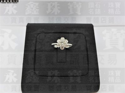天然鑽石戒指 0.3ct F/VS2/車工完美 18K 配鑽共約10分 n0268
