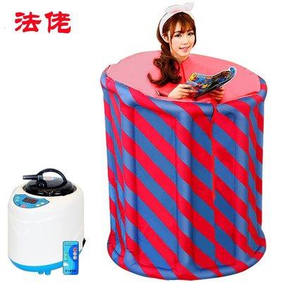家庭蒸汽桑拿浴箱家用桑拿房汗蒸箱汗蒸房汗蒸機排汗熏蒸機 限時搶購