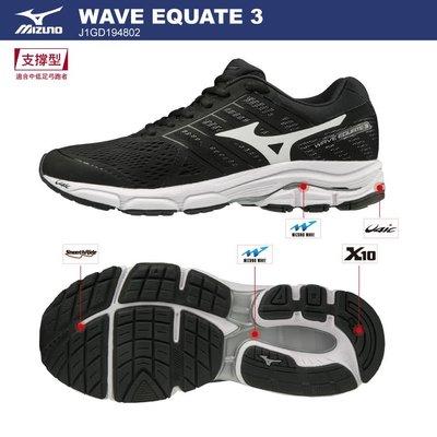 棒球世界全新【MIZUNO 美津濃】WAVE EQUATE 3 支撐型女款慢跑鞋 J1GD194802(慢跑鞋)特價
