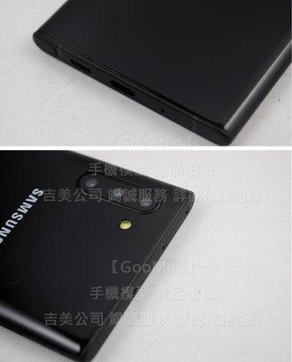 GooMea 模型 精仿Samsung三星Galaxy Note 10樣品假機包膜dummy拍戲道具仿真上繳製作報帳