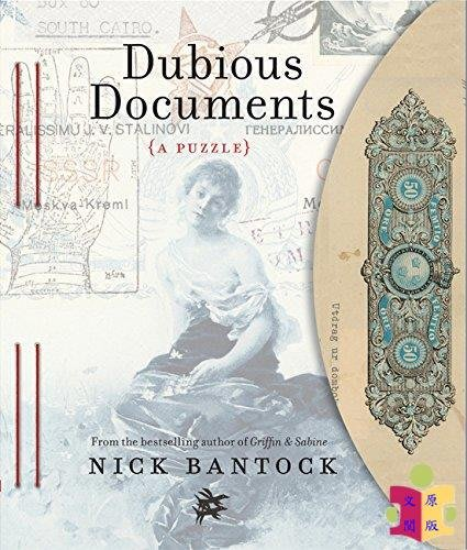 [文閲原版]書信迷云 英文原版 Dubious Documents: A Puzzle Nick Bantock Chronicle Books 幽默文學書籍