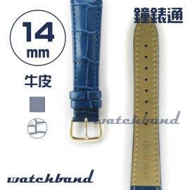 【鐘錶通】C1.61AA《霧面系列》鱷魚格紋-14mm 霧面寶藍┝手錶錶帶/皮帶/牛皮錶帶┥