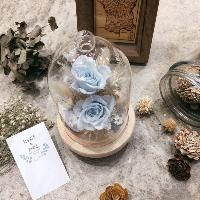 G02。淺藍玫瑰不凋花玻璃罩S。情人節。台北西門歡迎自取【Flower&House花藝之家】
