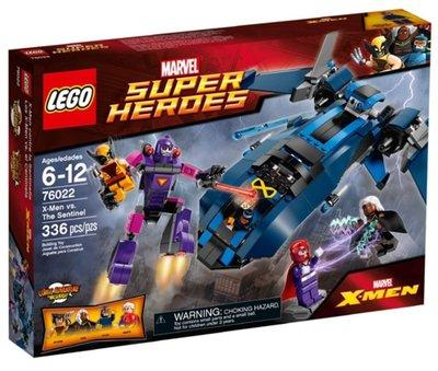全新絕版- Lego樂高 76022 X-Men vs. The Sentinel - Marvel Super Hero  漫威 變種特工 超級英雄系列
