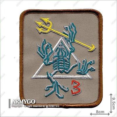 【ARMYGO】美軍海豹三隊 部隊章
