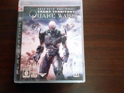 PS3雷神之戰 深入敵境 Enemy Territory Quake Wars 純日版