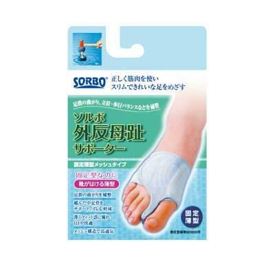【東京速購】日本代購~日本製 薄型 SORBO 拇指外翻 固定 矯正器 - 右腳/M