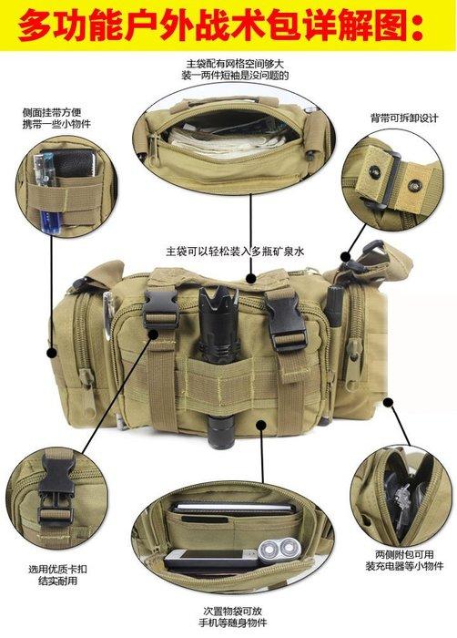 升級版3D戰術腰包.特警腰包.多功能3用帆布戰術包/手提斜背包腰包(有9種顏色可以選擇)