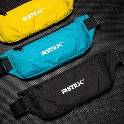 運動腰包多功能防水戶外登山手機腰包大容量貼身超輕男女跑步腰包 慘綠少年
