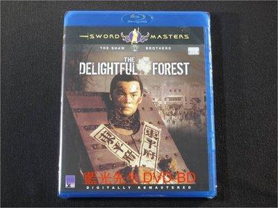 [藍光BD] - 快活林 The Delightful Forest -【 救薑刑警 】狄龍、【 青山翠谷 】田青