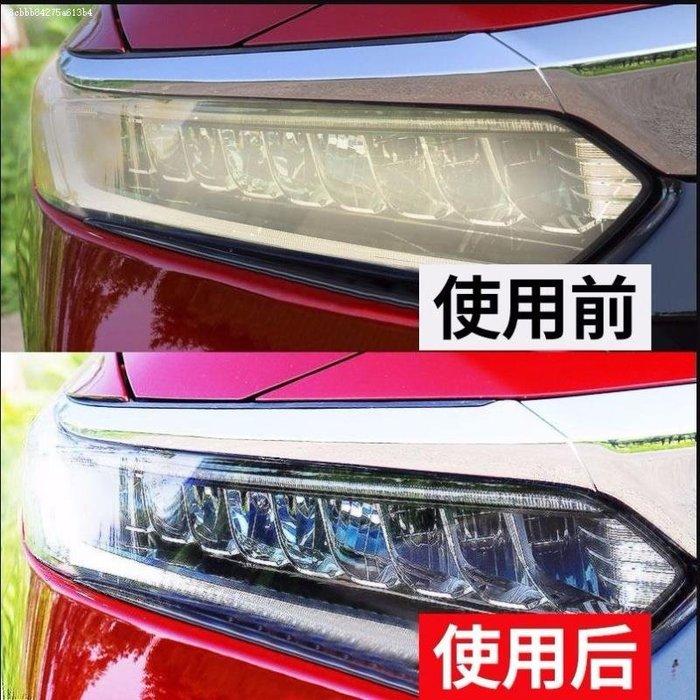 【琪小妹】大燈修復噴劑車漆鍍晶劑微鍍晶汽車納米鍍膜液體玻璃免拋光噴#商品規格不同 售價不同