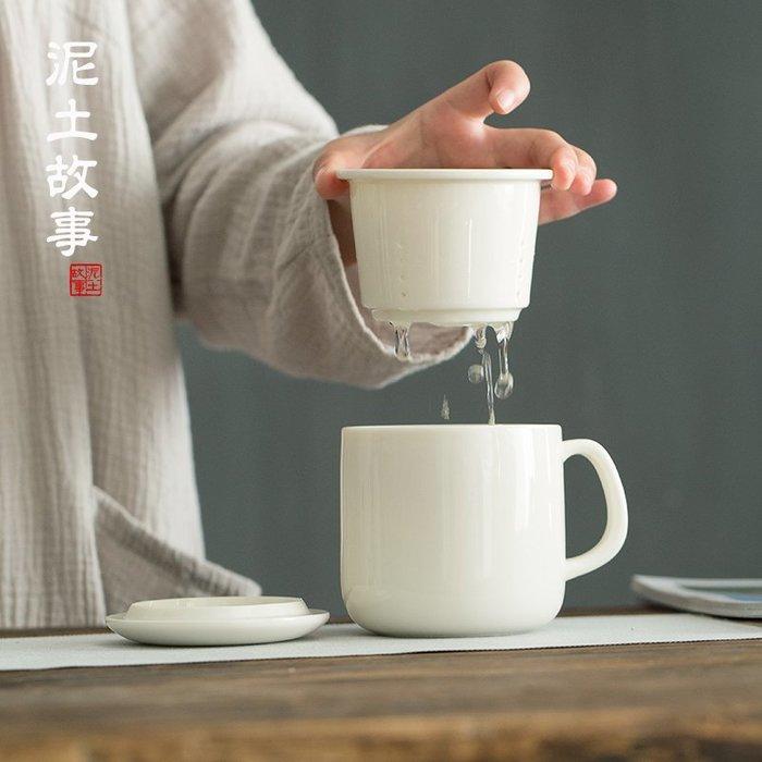 Ordinary shop 個性 創意 馬克杯豬油白茶杯陶瓷德化功夫茶具辦公室主人杯白瓷帶蓋會議杯水杯套裝生活用品