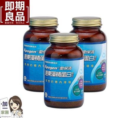 藻精蛋白顆粒12瓶+藍藻300x4+綠藻600x4