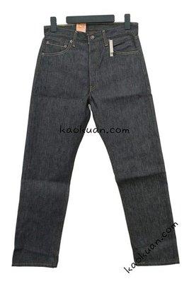 【高冠國際】 Levis Jean Shrink To Fit 501 0226 5010226 黑色 上漿 牛仔褲