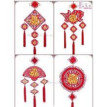 春節系列商品精緻植絨鏤空中國結造型春節掛飾中尺寸(單幅)