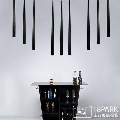 【18Park 】設計師燈款 telescope [ 望遠鏡吊燈(升級版) ]