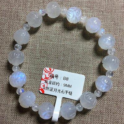 芙蓉蓮花天然奶油體藍月光石蓮花珠圓珠手鍊月光藍光一物一圖水晶手串禮物