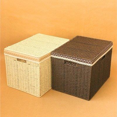 收納箱 特大號草編收納箱有蓋 衣櫥編織盒儲物筐衣物衣服衣柜整理箱編制