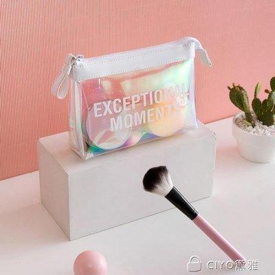 日和生活館 簡約化妝包女士小號透明便攜迷你INS果凍包小包袋隨身旅行洗漱包S686