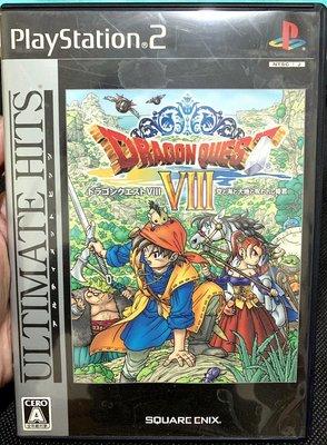 幸運小兔 PS2遊戲 PS2 勇者鬥惡龍 8 天空與海洋與大地與受詛咒的公主 PlayStation2 日版遊戲 A8