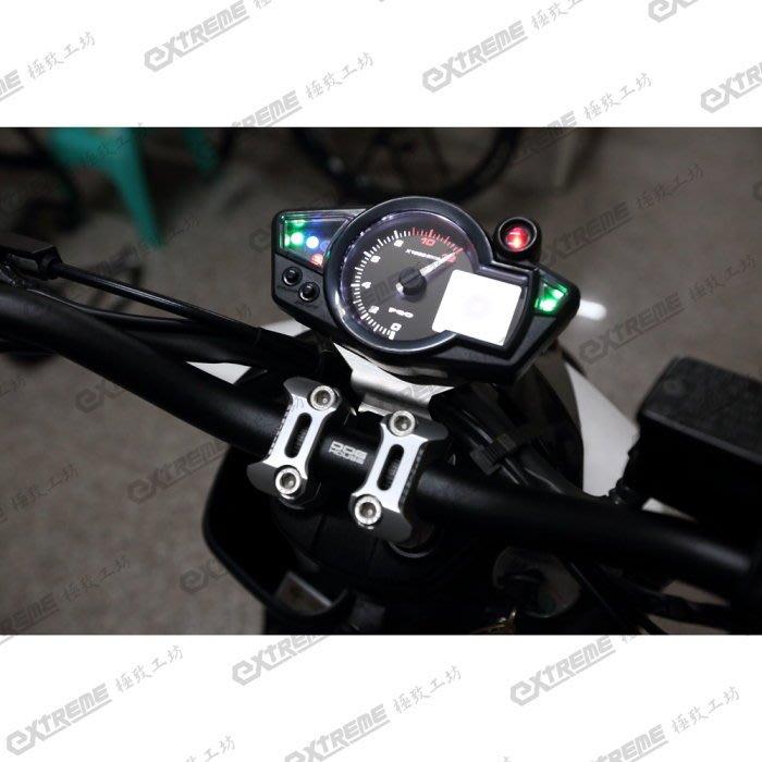 [極致工坊] BWS X BWS'X 液晶板 大B 指針 X-HOT 叉燒 儀表 直上線組 電路 錶架 轉接線組