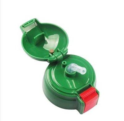杯具熊原裝配件兒童保溫杯的吸嘴吸管蓋倒喝水壺水杯蓋子韓國 全館免運