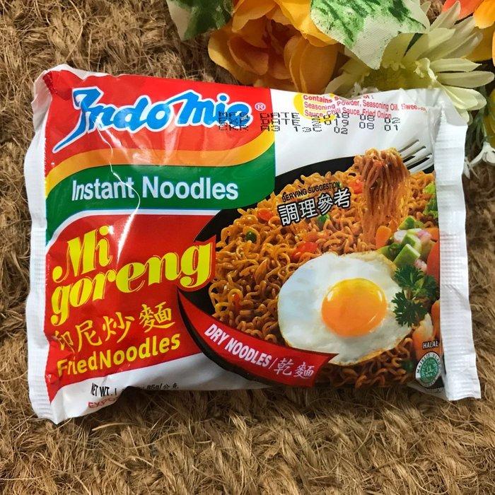 Mie goreng 營多印尼原味乾麵(10包/組)(現貨)