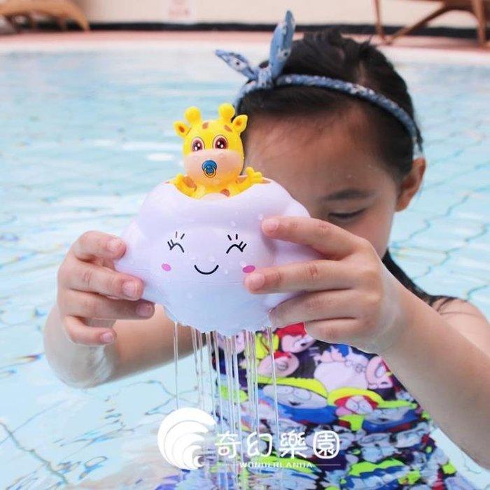 寶寶洗澡玩具長頸鹿雨朵嬰兒浴室兒童沙灘戶外戲水男女孩
