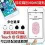 iPhone 5s 6 Plus Se 指紋 辨識 按鍵貼 iPh...