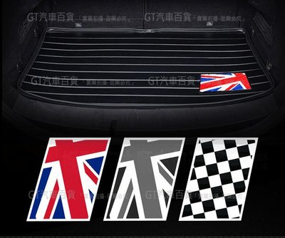 Mini COPPER F55 後車廂墊  碳纖維carbon 後行李箱墊、置物廂托盤、後尾廂墊、後備箱墊