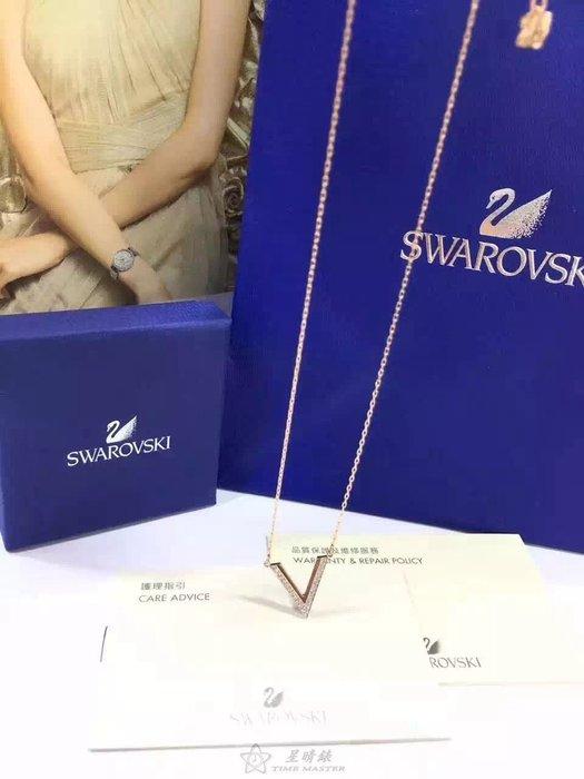 送禮精選‼原裝正貨Swarovski施華洛世奇 V字珍珠項,正品 全球聯保