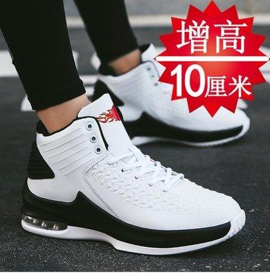 一件免運增高鞋男士增高鞋男高筒運動休閒鞋內增高男鞋10cm8cm秋季增高籃球鞋男