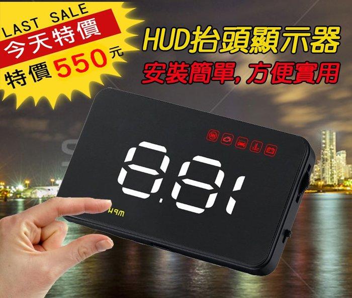 2018最新 HUD抬頭顯示器  OBD2  自動調節亮度 車速顯示 電壓保護  汽車 手排 自售