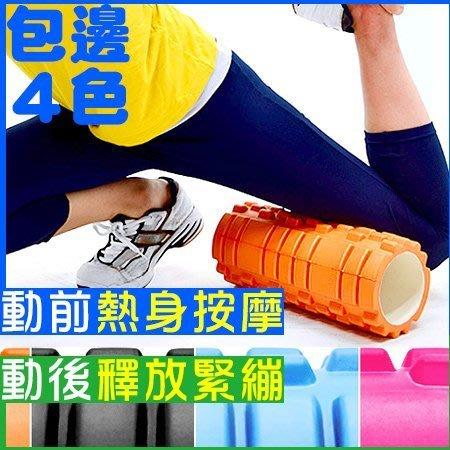 中空瑜珈柱滾輪狼牙棒滾筒B005-5705美容按摩棒顆粒腳底按摩器材【推薦+】另售鋪巾磚墊韻律球拉力帶彈力繩彈力球指壓板