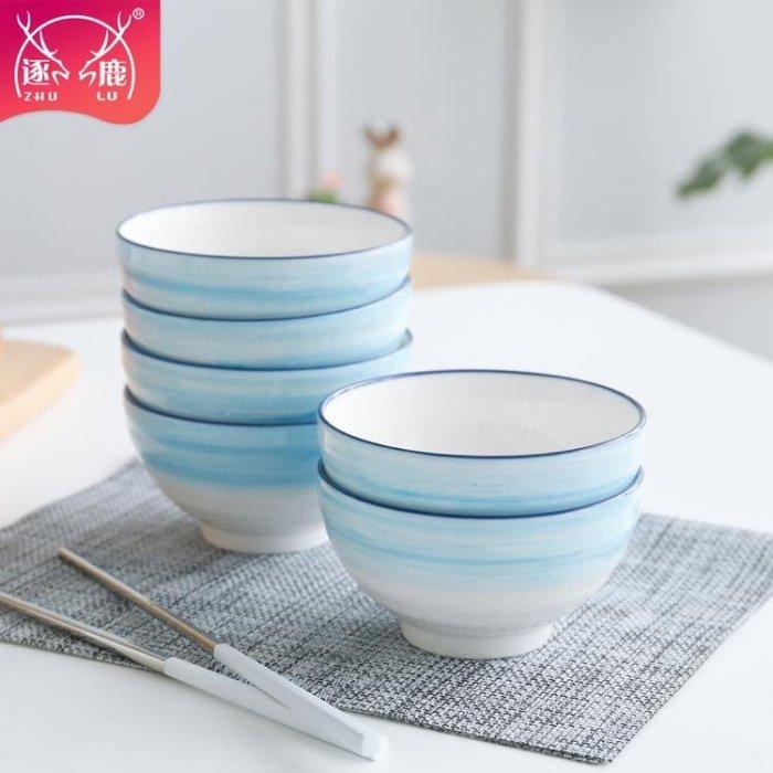 餐具碗碟套裝家用陶瓷碗湯碗面碗手繪日式家用吃飯碗瓷碗飯碗星空