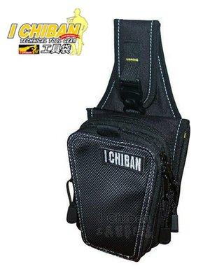 【I CHIBAN 工具袋專門家】一番...