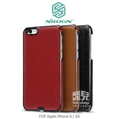 【妃凡】 科技時尚 NNILLKIN Apple iPhone 6/6S 尊爵 無線 充電 背殼 硬殼 無線充電 手機殼