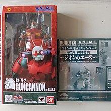 Robot魂 RX-77-2 GunCannon 雷射大炮 ver.A.N.I.M.E.連初回特典 - 日版全新未開封!