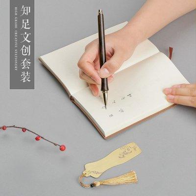 紅木金屬簽字筆書簽記事本高檔套裝古風禮物古典中國風定制刻字F1505