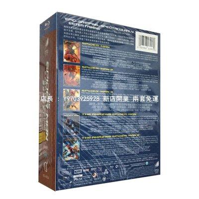 高清DVD音像店 美劇 特價正版BD藍光 蜘蛛俠1-5部 完整版 精品盒裝 全新未拆盒裝 兩套免運